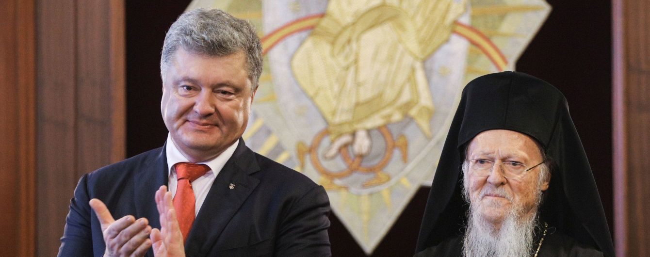 """""""Немає чого коментувати"""". В РПЦ відреагували на підписання Порошенком та Варфоломієм угоди"""