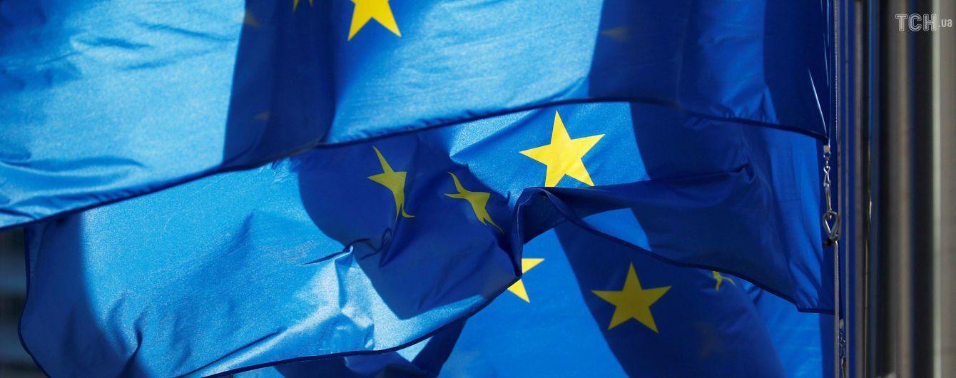 ЕС выделит четыре миллиона евро на гуманитарную помощь Донбассу