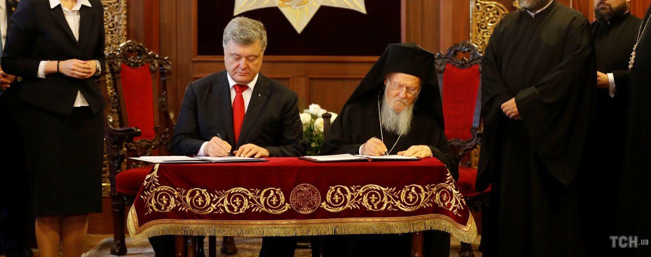 Порошенко подписал со Вселенским патриархом соглашение о создании независимой УПЦ
