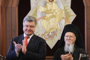 """Порошенко рассказал о """"чуде"""", которое предшествовало предоставлению автокефалии Украине"""