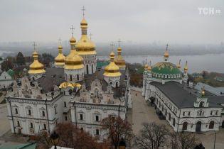 Впервые за 30 лет: в Киево-Печерской Лавре началась инвентаризация святынь и драгоценностей