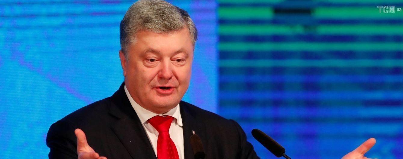 """Евросоюз выделит Украине полмиллиарда евро кредита через """"считанные недели"""" – Порошенко"""