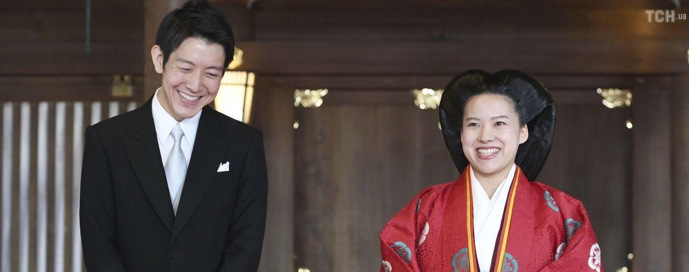 Принцеса Японії відмовилась від титулу й вийшла заміж за простолюдина