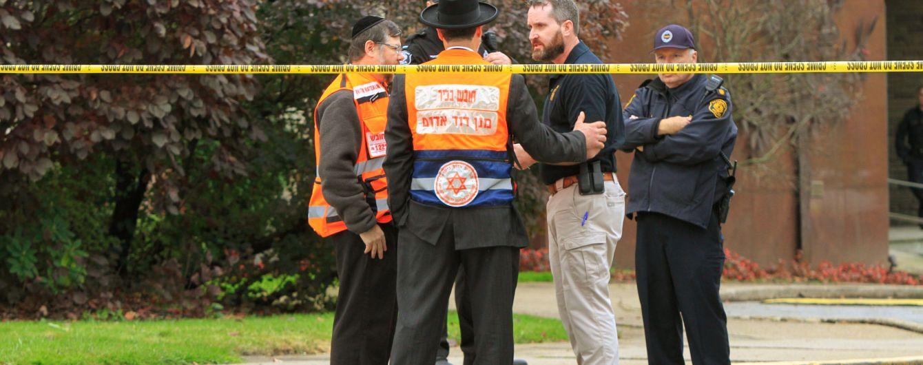 Порошенко відреагував на стрілянину в синагозі Піттсбурга