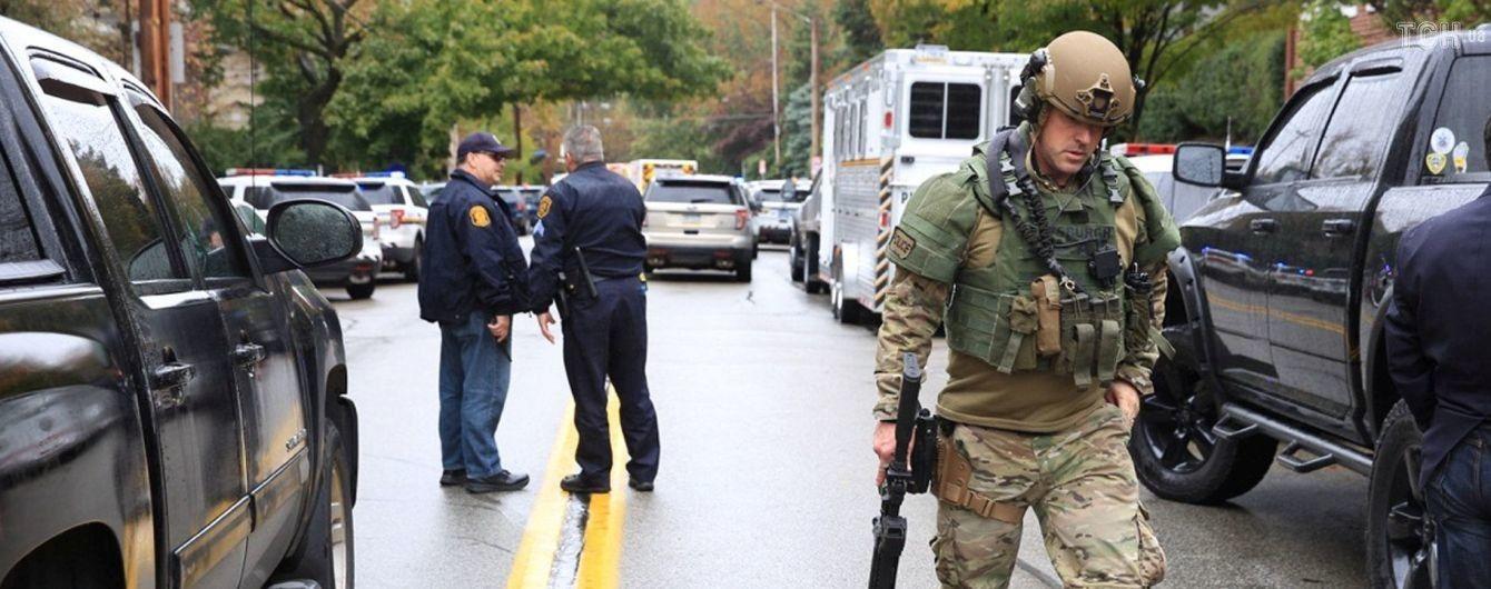 """У США """"піттсбурзький стрілець"""" не визнає себе винним у кривавому злочині"""