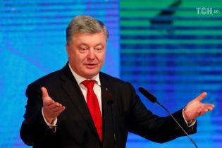 Порошенко подписал закон о ратификации соглашения о получении 1 млрд евро от ЕС