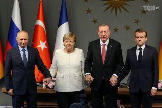 Стамбульский саммит по Сирии: о чем договорились Эрдоган, Меркель, Макрон и Путин