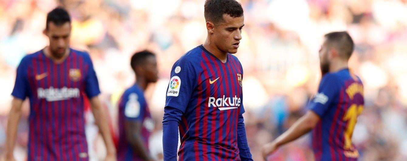 """ФИФА не позволит """"Барселоне"""" сыграть в США"""