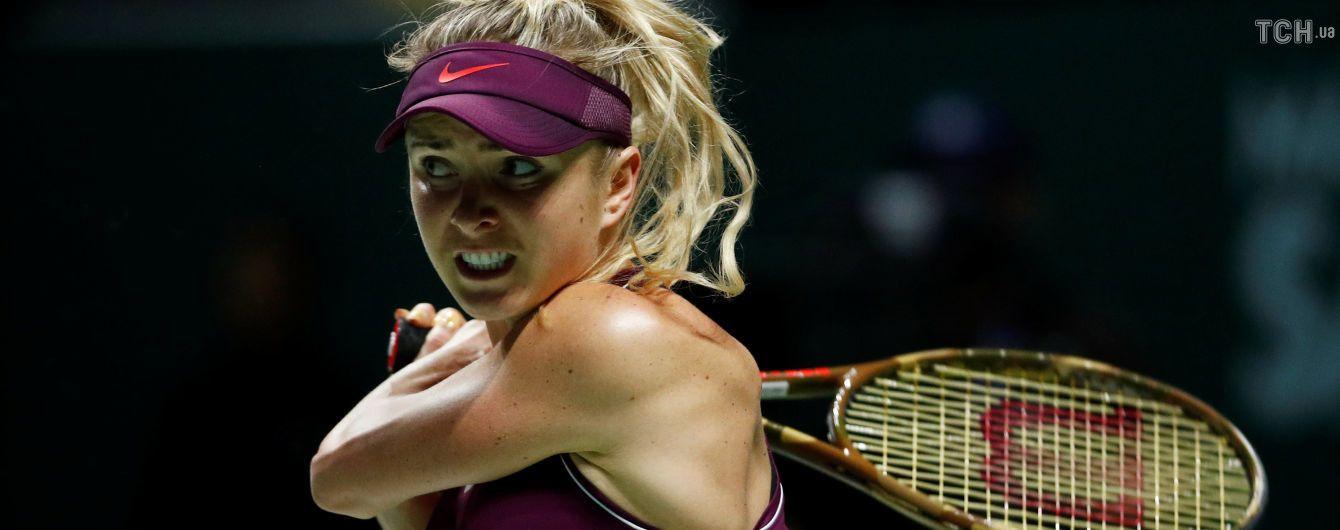 Світоліна пробилася у фінал Підсумкового турніру WTA
