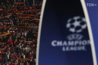 Матчі Ліги чемпіонів можуть перенести на вихідні - AS