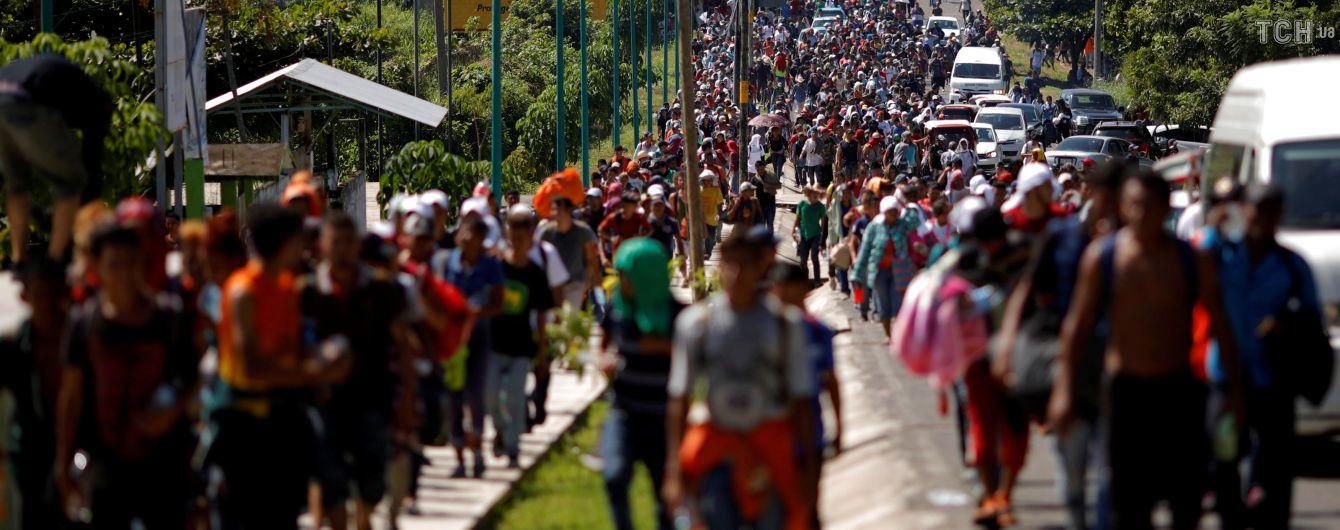 """В США отправился еще один """"караван мигрантов"""" из Сальвадора"""