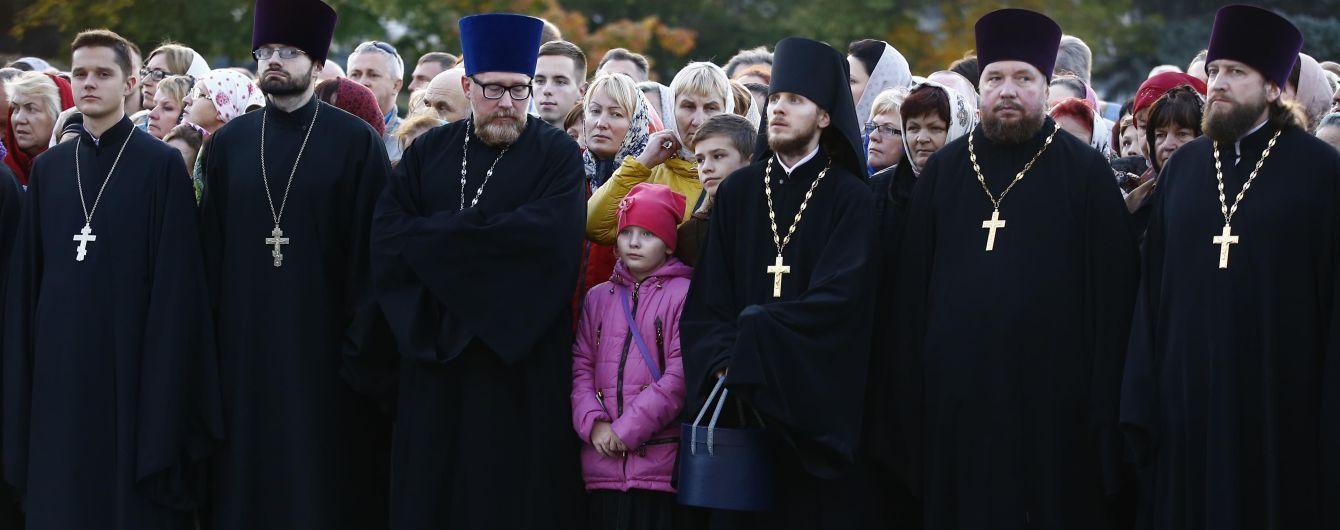 В РПЦ ответили Варфоломею на призыв смириться с обретением автокефалии Украинской церкви