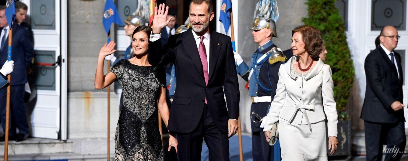 Затьмарила навіть королеву-матір: королева Летиція з чоловіком відвідала світську церемонію