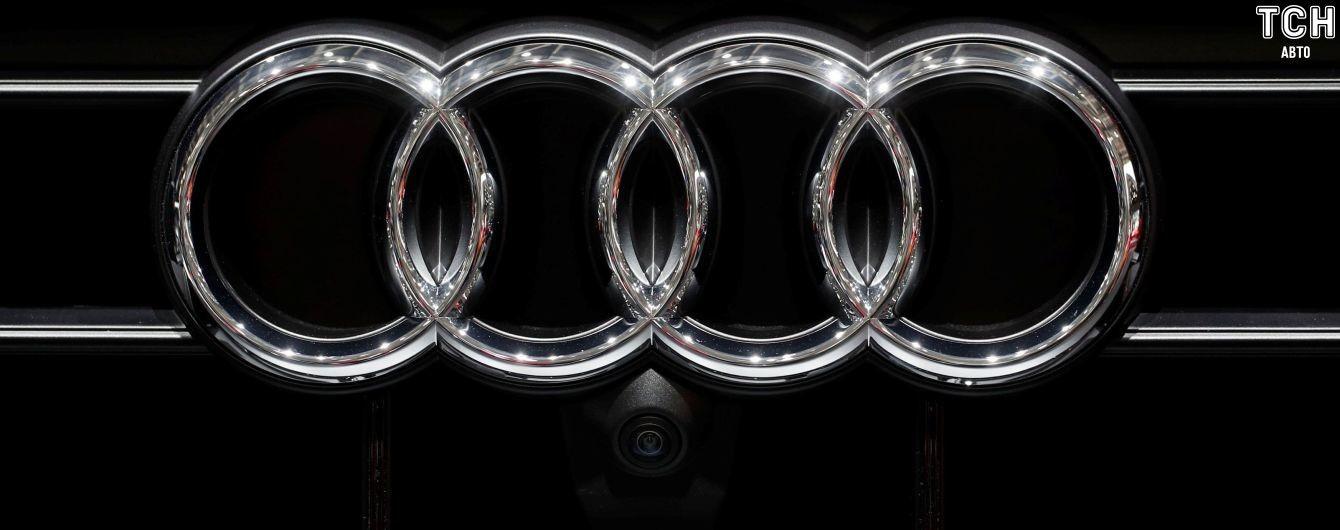 Audi запатентовала новые эмблемы для будущих моделей