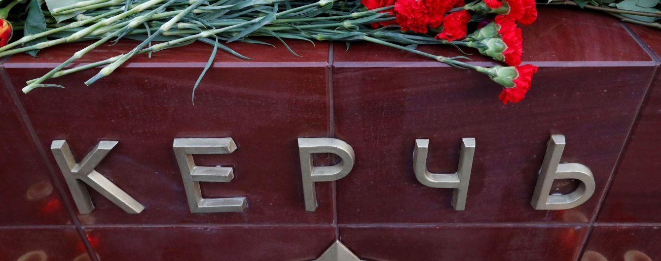 Шок для Криму і нерозділене кохання терориста: що відомо про жахливий теракт у Керчі