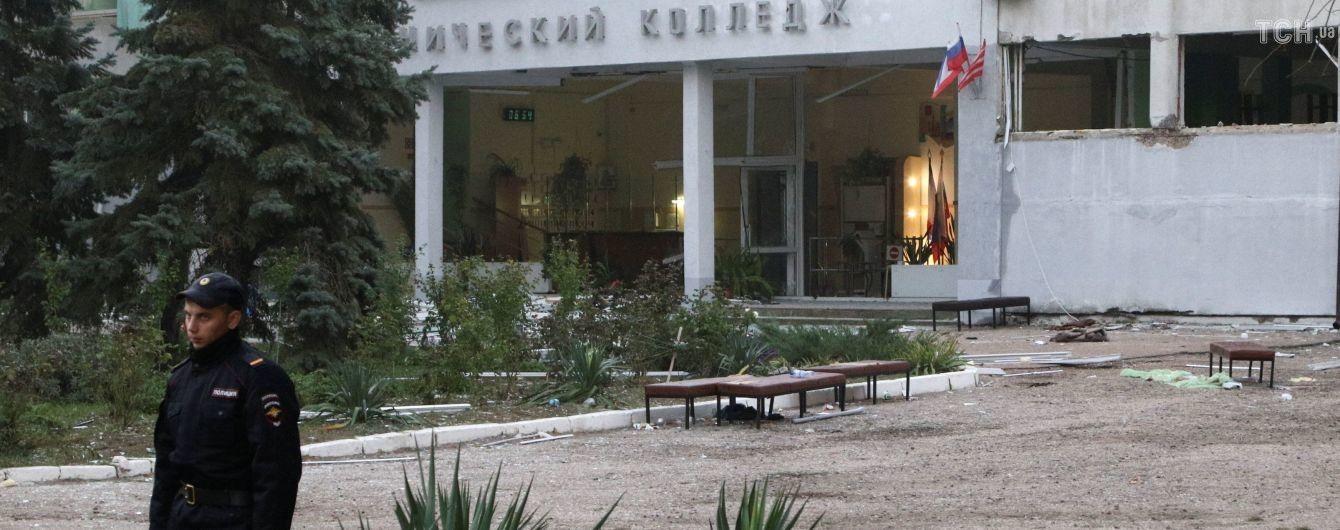 Новые жертвы и поиски сообщника террориста из Керчи: как прошел второй день после кровавого теракта в Крыму