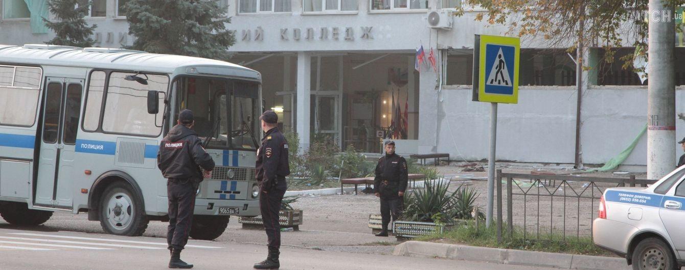 Бойня в Керчи: Росляков увлекался серийными убийцами и планировал сжечь колледж – СМИ