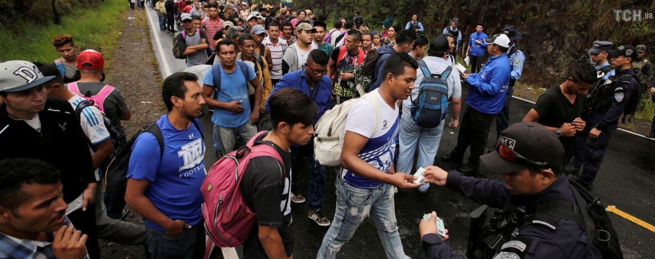 """Трамп пригрозив закрити кордон із Мексикою через """"Марш мігрантів"""""""