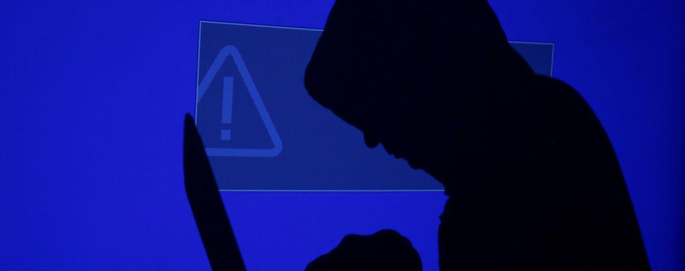 Хакери викрали у користувачів десятки тисяч біткоїнів. Вони представлялись Ілоном Маском