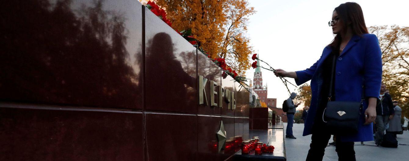 """Отец """"керченского стрельца"""" впервые прокомментировал массовое убийство в колледже"""