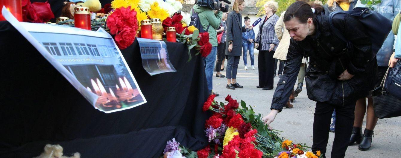 Путин считает убийства в колледже Керчи подражанием расстрелов в школах США