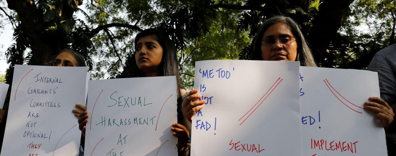В Індії міністр пішов у відставку на тлі обвинувачень у сексуальних домаганнях