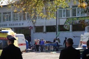В окупованому Криму студенти повернулися в крило коледжу в Керчі, яке вціліло після стрілянини в жовтні