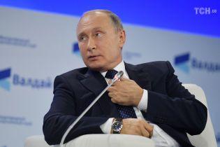 """Путин рассказал свою версию формирования """"русской нации"""""""