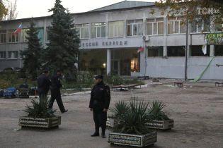 Трагедія у Керчі: перед стріляниною Рослякова помітили у компанії двох невідомих у військовій формі