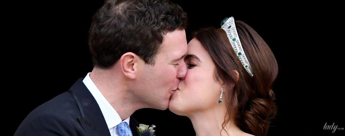 Самый трогательный момент королевской свадьбы: первый поцелуй принцессы Евгении и Джека Бруксбэнка