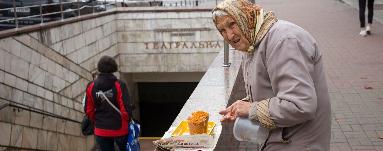 Держстат: в Україні на 100 померлих - 59 народжених