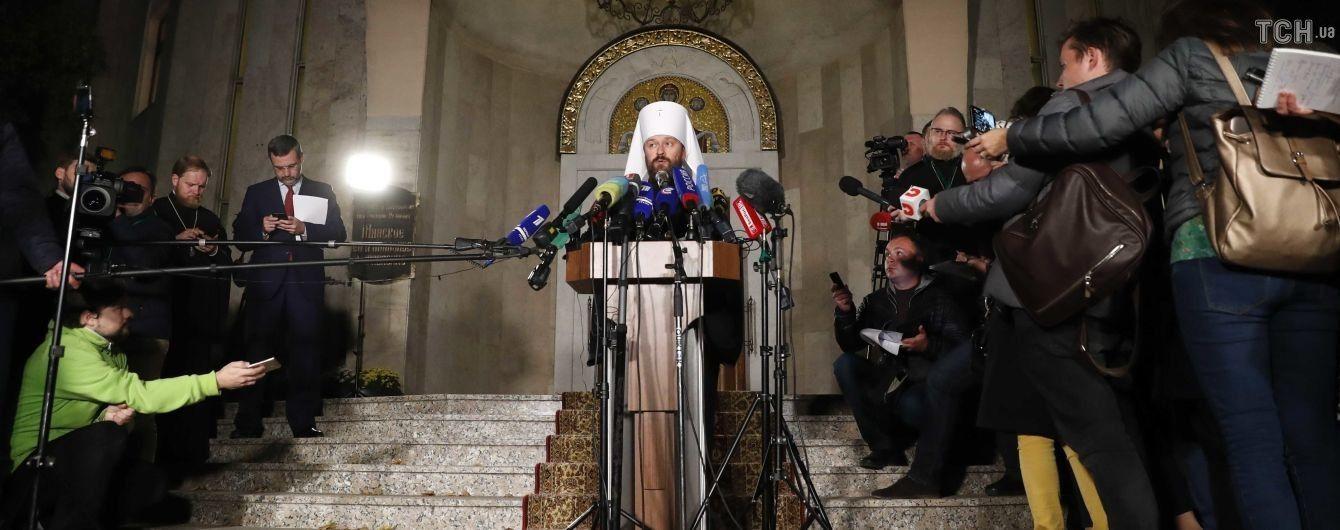 Белорусская православная церковь поддержала решение РПЦ о разрыве отношений с Константинополем