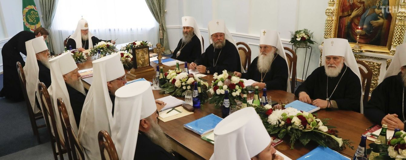 В УПЦ МП объяснили последствия решения РПЦ разорвать отношения с Константинополем