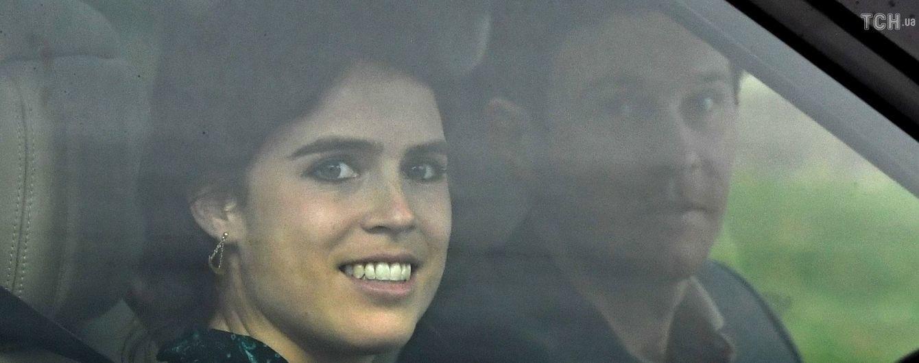 Вторая за год королевская свадьба: внучка Елизаветы II выходит замуж