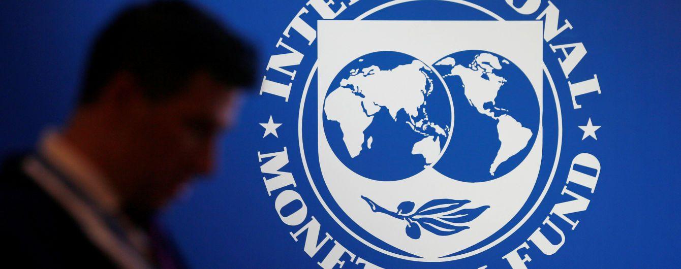 МВФ прогнозує значне зростання ВВП України