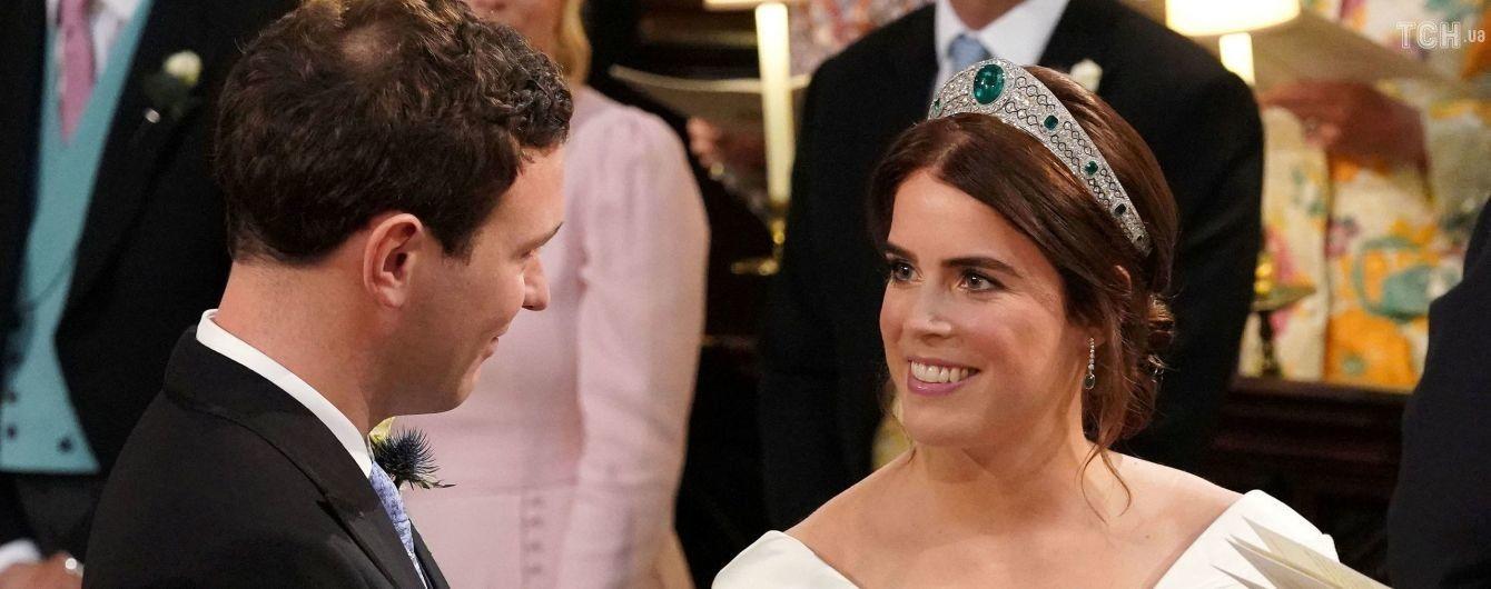Официально: принцесса Евгения вышла замуж