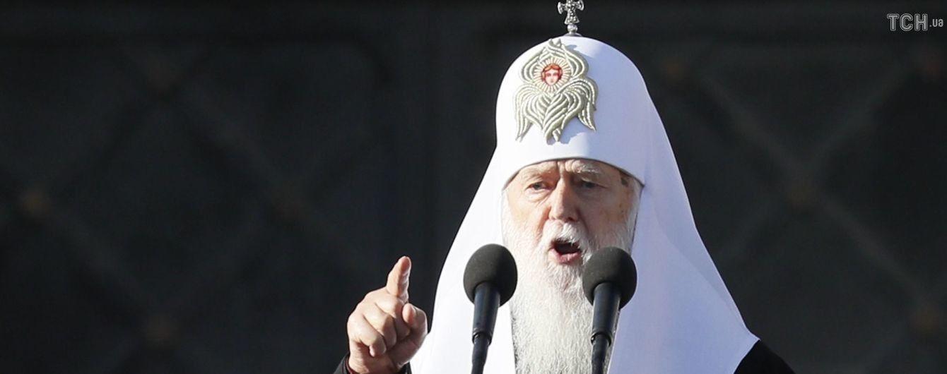 Гарвардский профессор убежден, что предоставление Украине Томоса изменит все православие