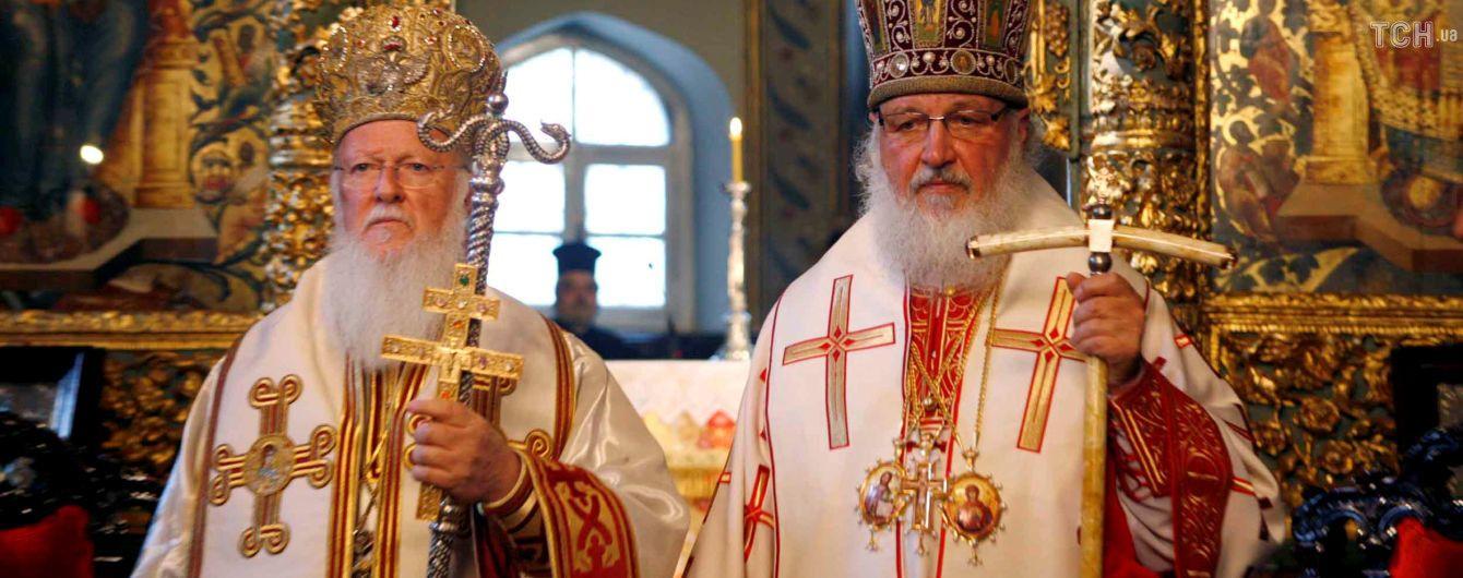 Глава РПЦ Кирилл в эмоциональном письме пригрозил Патриарху Варфоломею Страшным судом