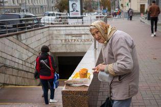 Госстат: в Украине на 100 умерших - 59 рожденных