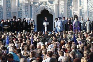 Порошенко заверил, что не даст Кремлю разжечь религиозную войну в Украине