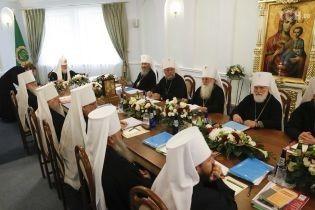 В УПЦ МП пояснили наслідки рішення РПЦ розірвати стосунки з Константинополем
