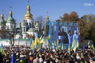 Молитва за Україну, декомунізація та марш УПА: у Києві відсвяткували День захисника