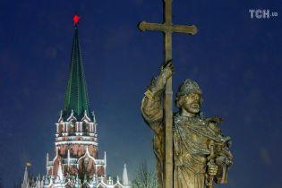 """""""Розкольники канонів не дотримуються"""". У Кремлі прокоментували створення Помісної церкви в Україні"""