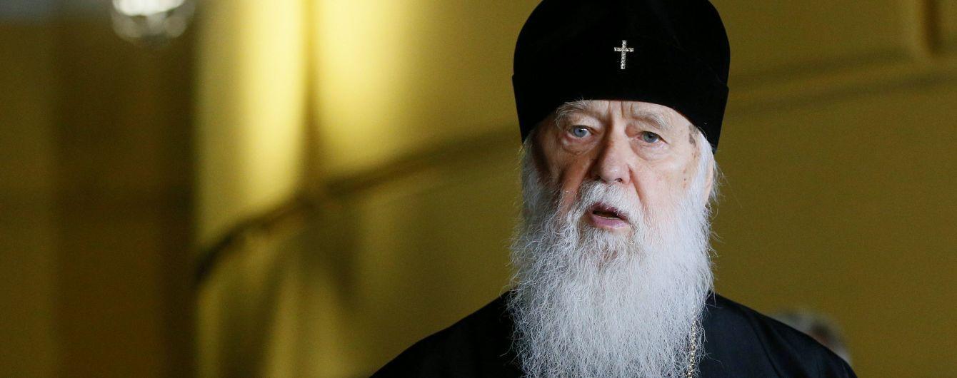 Филарет пообещал РПЦ мирное сосуществование с другими церквями в Украине: полный текст заявления