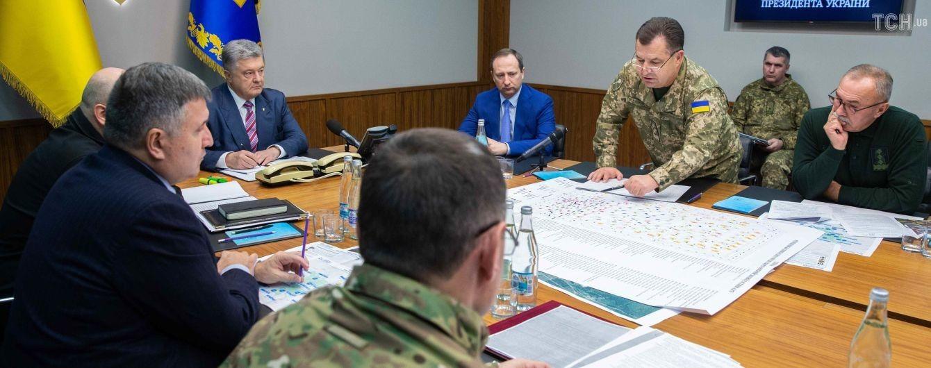 Взрывы на военных складах возле Ични: Порошенко обратился к НАТО