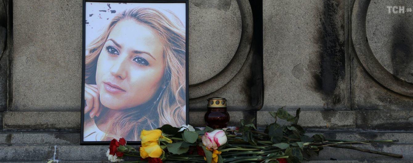 В Болгарии схватили подозреваемого в резонансном убийстве журналистки-расследователя