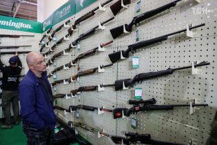 Громадянська самооборона: скільки зброї мають на руках цивільні особи в Європі. Інфографіка