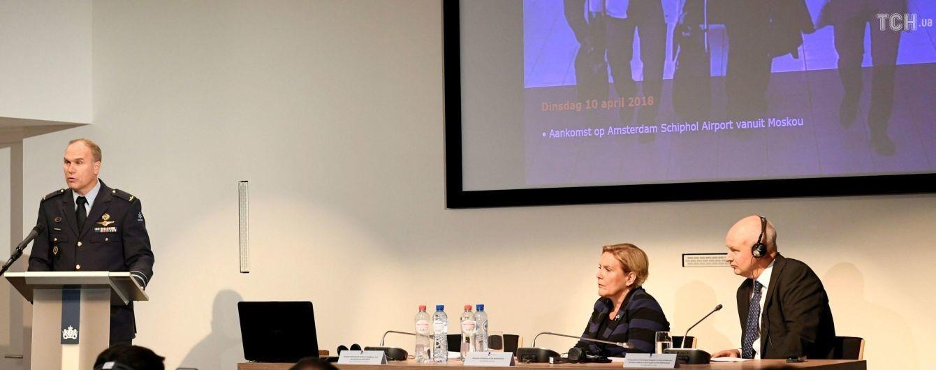 Европейские страны вызовут российских послов из-за расследования деятельности офицеров ГРУ