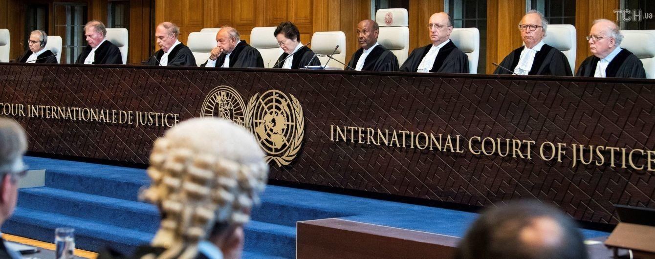 Международный суд ООН приказал США снять часть санкций с Ирана