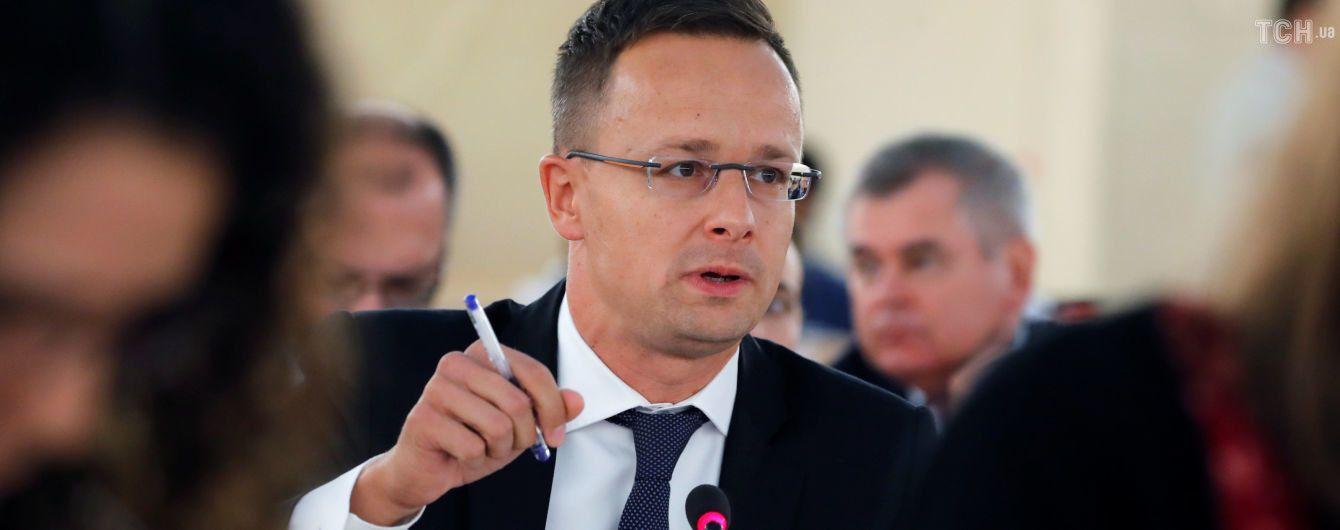Угорщина й надалі блокуватиме проведення комісії Україна-НАТО – Сійярто